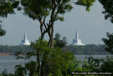 Mirisawetiya - Anuradhapura