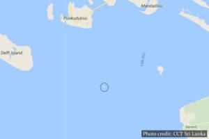 Kakarative Island - Sri Lanka