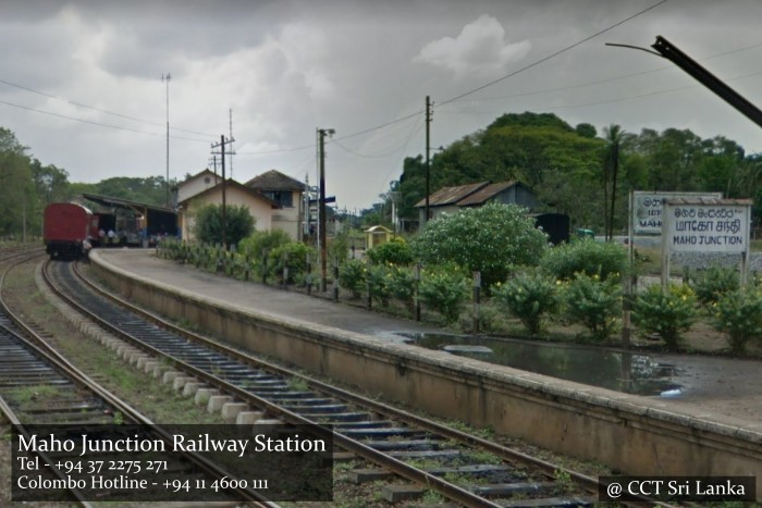 Maho Junction Railway Station